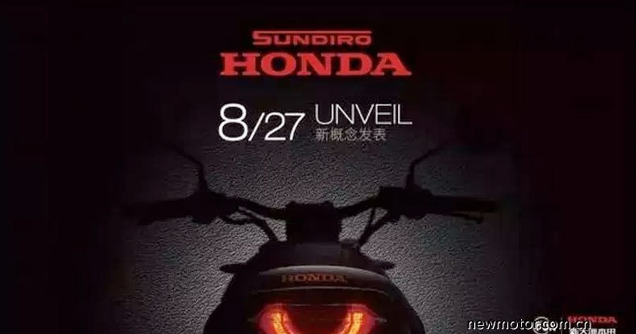 Honda chuan bi ra mat mo hinh Neo Sport Cafe moi vao ngay 2708