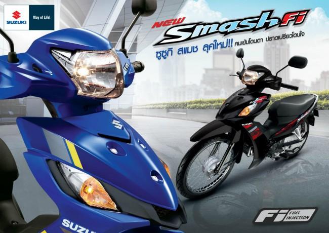 Suzuki Smash Fi 2020 lo dien voi thiet ke dam chat the thao